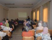 جامعة الأزهر تنظم الدورة التدريبية الثالثة حول الجديد فى برنامج الطب التكاملى