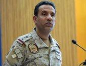 التحالف العربى: الحوثيون أطلقوا صاروخا باليستيا من محافظة عمران وسقط فى صعدة