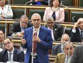 صور.. البرلمان يحيل تعديل قانون السجون للجنة التشريعية