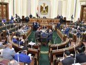 """ننشر نص مشروع قانون المنظمات النقابية العمالية بعد موافقة """"قوى البرلمان"""""""