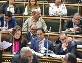 صور.. بدء الجلسة العامة لمجلس النواب لمناقشة الموازنة والتصويت عليها