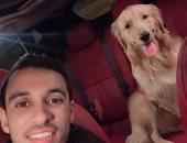 إبراهيم حسن نجم الزمالك ينشر سيلفى الكلب عبر إنستجرام