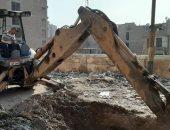 إصلاح كسر ماسورة مياه بمنطقة سلم العسكر بالسيدة زينب