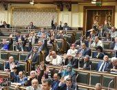 مجلس النواب يوافق نهائيا على مشروعات قوانين موازنات 51 هيئة اقتصادية