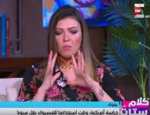 """فيديو.. شريهان أبو الحسن تروى قصية بيت شعر """"قُلْ للمليحة فى الخمار الأسود"""""""