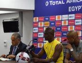 المدير الفنى لمنتخب بنين : جئنا للمنافسة على البطولة الأفريقية ومواجهة غانا صعبة للغاية