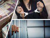 تعرف على عقوبة متهم بجمع 18 مليون جنيه من مدخرات المصريين بالخارج