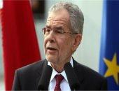 """النمسا تؤكد حرصها على تعزيز التعاون مع صندوق أوبك للتنمية الدولية """"أوفيد"""""""