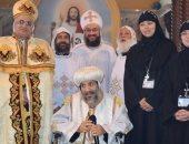 اسقف الكنيسة القبطية بأيرلندا يعين كاهنا جديدا للخدمة فى شرق المملكة المتحدة