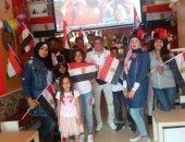 صور.. مقر بيت العائلة المصرية فى برلين يتزين بالأعلام لتشجيع المنتخب غدا
