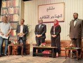 فى ملتقى الهناجر الثقافى.. أحمد الحجار يتغنى بروائع الزمن الجميل