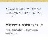 مايكروسوفت تحذر مستخدميها من رسائل باللغة الكورية.. اعرف التفاصيل