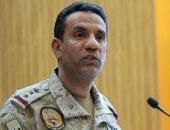 قوات التحالف تعترض وتسقط طائرات مسيرة أطلقتها مليشيات الحوثى باتجاه السعودية