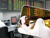 هبوط المؤشر العام لسوق الأسهم السعودية بضغوط تراجع 14 قطاعا
