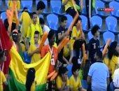 فيديو.. ناشئو الإسماعيلى يتواجدون بمدرجات مباراة الكاميرون وغينيا بيساو