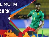 أنجوسيا أفضل لاعب فى مباراة الكاميرون وغينيا بيساو فى أمم أفريقيا