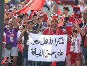 جمهور المغرب يتغنى بتنظيم أمم أفريقيا وحسن ضيافة المصريين
