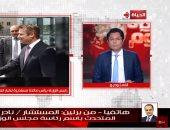 متحدث الوزراء: شركة مرسيدس ستنقل خط إنتاج كامل من أمريكا إلى مصر