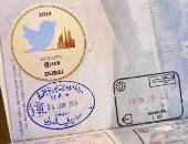 """بختم دخول خاص.. هكذا استقبلت """"دبي"""" مؤسس تويتر"""