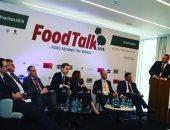 سفير مصر لدى بلجراد يشارك فى مؤتمر  سياحة التذوق حول أوروبا شمال صربيا
