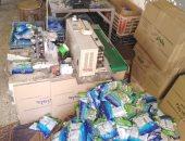صور.. ضبط حلوى منتهية الصلاحية بمصنع غير مرخص بكفر الشيخ