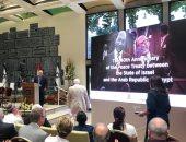 الرئيس الإسرائيلى يحيى ذكرى توقيع اتفاقية السلام مع مصر