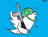 """كاريكاتير الصحف الكويتية  .. استخدام """"تويتر"""" فى التحريض على الحرب"""