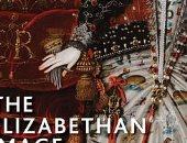 كتاب أجنبى يوضح: إليزابيث الأولى عبرت عن أفكارها السياسة بلوحات فن تشكيلى
