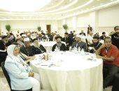 بيت العائلة المصرية ينظم دورة تدريبية للشيوخ والقساوسة حول تقوية الترابط الأسرى