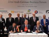 مصر توقع 7 اتفاقيات تعاون مع ألمانيا بالمنتدى الاقتصادى العربى الألمانى