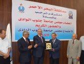 انعقاد مجلس جامعة جنوب الوادى لأول مرة بديوان عام محافظة البحر الأحمر