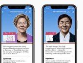 أبل تطلق دليلا عن المرشحين للرئاسة الأمريكية 2020