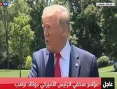 ترامب: القيادة الإيرانية ستكون غبية وأنانية إذا لم تبحث عن اتفاق