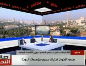 حلمى النمنم: هدف الإخوان اختراق جميع مؤسسات الدولة