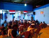 أهالي الأقصر يتوافدون علي مراكز الشباب لحضور مباراة مصر والكونغو