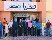 استمرار أعمال القافلة التنموية لجامعة الإسكندرية بسيدى برانى بمطروح