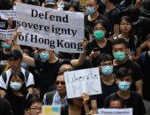 """محتجون بهونج كونج يحثون مجموعة العشرين على مساعدتهم """"لتحرير"""" المدينة"""