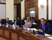 وزيرة السياحة: نستهدف توظيف واحد على الأقل من كل أسرة مصرية في القطاع