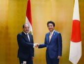 شاهد لحظة استقبال رئيس وزراء اليابان للسيسى فور وصوله مقر قمة العشرين