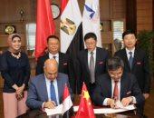 """جامعة كفر الشيخ توقع اتفاقية تعاون مع نظيرتها """"جيانجسو"""" الصينية"""
