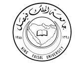 جامعة الملك فيصل تفتح باب القبول الإلكترونى لنظامى البكالوريوس والدبلوم