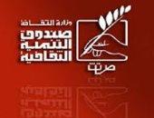 التنمية الثقافية: عقد مقابلات جديدة للمتقدمين لمبادرة صنايعية مصر.. الأحد