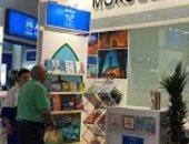 10 دول عربية تشارك فى معرض بكين الدولى للكتاب