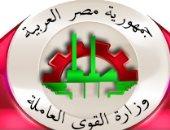 القوى العاملة: تحصيل 6 ملايين جنيه مستحقات المصريين وتجديد 1025 عقد عمل بالرياض