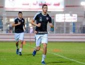 الزمالك ينعى وفاة والدة محمود حسن لاعب وسط الفريق الصاعد
