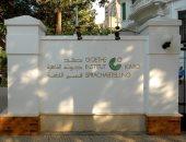 """جلسة حول بيع الكتب على الإنترنت ضمن برنامج """"القاهرة: يبدأ الأمل"""""""