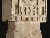متحف المتروبوليتان يتذكر جمال الشرق الأوسط بقطع أثرية لا تقدر بثمن.. اعرف تفاصيل