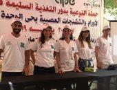 """مؤسسة انفيجن تطلق أولى حملاتها العلاجية بمنطقة """"طرة"""""""