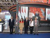 وزيرة السياحة تمثل مصر فى المعرض الاقتصادى الصينى الأفريقى الأول