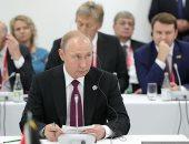 """الكرملين يكشف سر """"الترمس"""" الذى شرب منه بوتين خلال  قمة العشرين"""